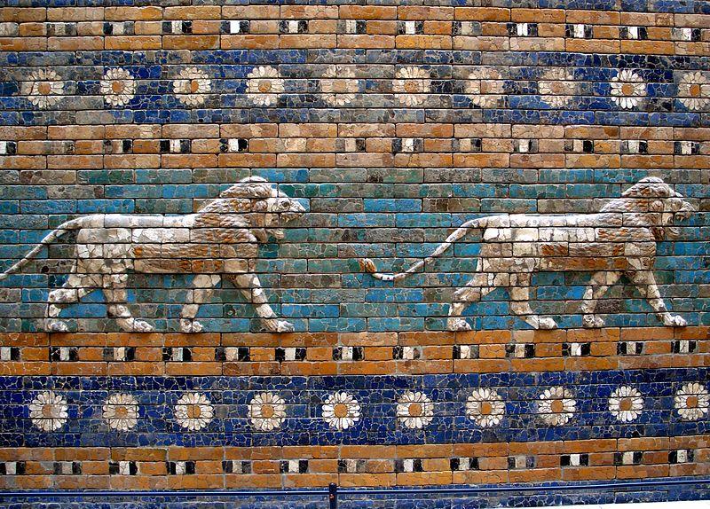 ISTANBUL - porta di Ishtar