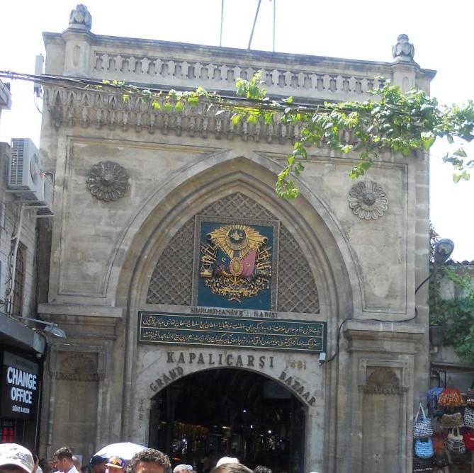 Istanbul - GRAN BAZAR porta Kapalicarsi crociere nel cuore