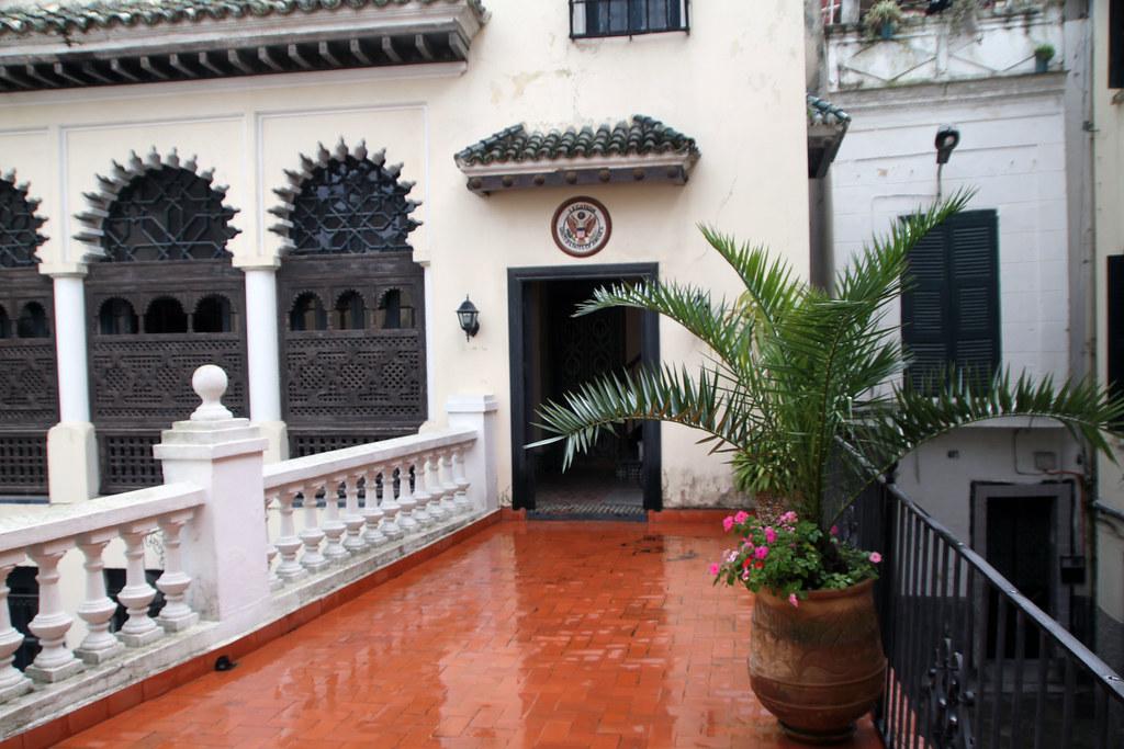 Museo della Legazione Americana - Tangeri