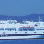Gruppo MSC e GNV trasformano traghetto in ospedale