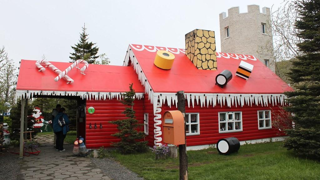 THE CHRISTMAS HOUSE - AKUREYRI